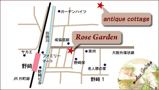 アクセスマップ ミニ観葉植物 寄植え ローズガーデン
